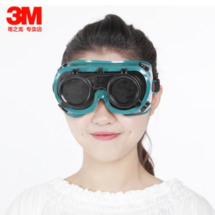 Kính bảo hộ hàn 3M kính chống sốc.