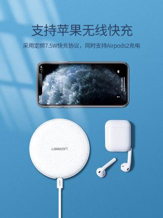 Bộ sạc không dây thông minh Greenlink dành cho dòng iPhone