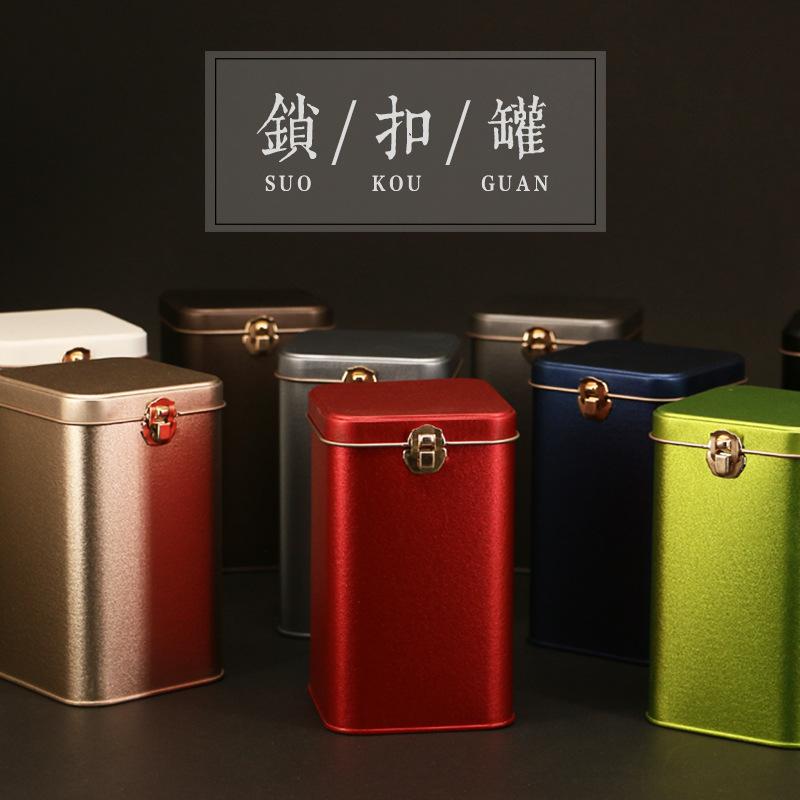 SDGY Hũ kim loại Hai hoặc hai rưỡi hộp trà kim loại vạn năng lon thiếc hộp trà đen trà xanh đóng gói
