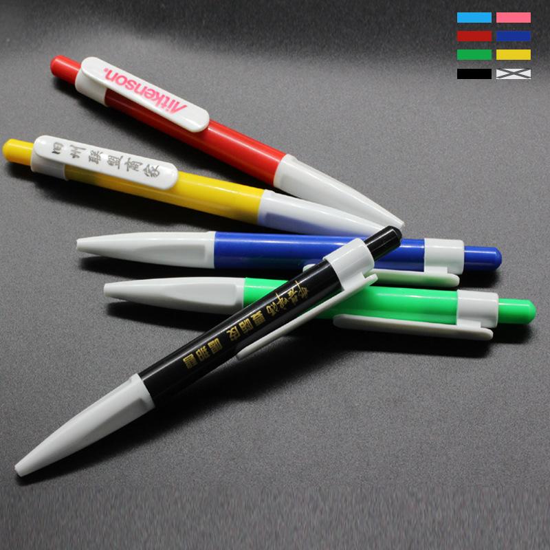 Bút bi nhựa quà tặng văn phòng .