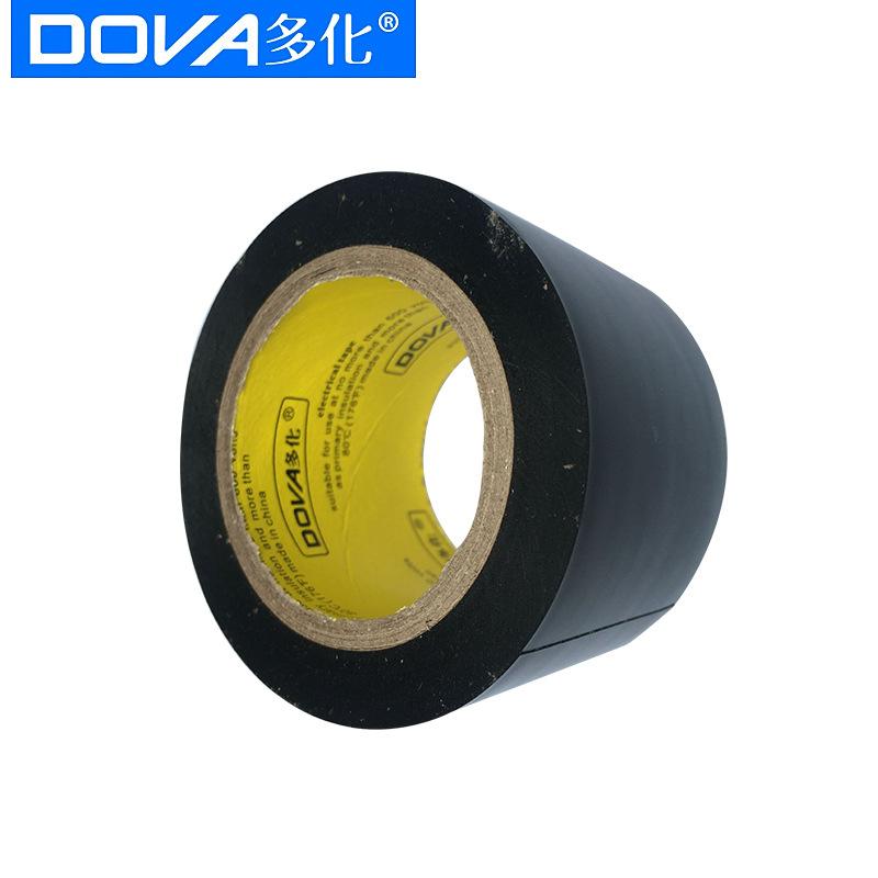 Băng keo cách điện 45mm đen mở rộng vật liệu xốp cách nhiệt PVC cao su nhựa