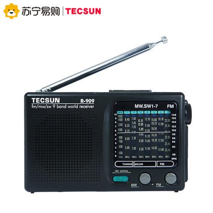 Desheng Máy Radio  radio mới xách tay ông già đầy đủ ban nhạc mini retro bán dẫn cũ ông già hoài cổ