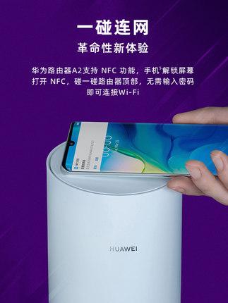 Huawei Modom  Wifi  [SF Express] Bộ định tuyến Huawei Wireless A2 Gigabit không dây qua tường Tốc độ