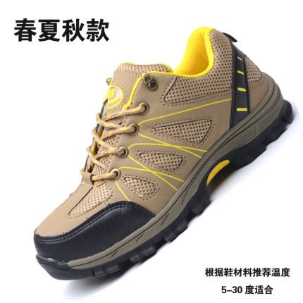 Kang Xuanan Giày cách điện Giày bảo hộ lao động nam mùa hè thoáng khí khử mùi nhẹ chống đập chống đâ