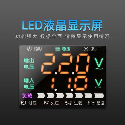 Điều chỉnh điện áp thông minh Dengnu 220v công suất cao tự động 1500W