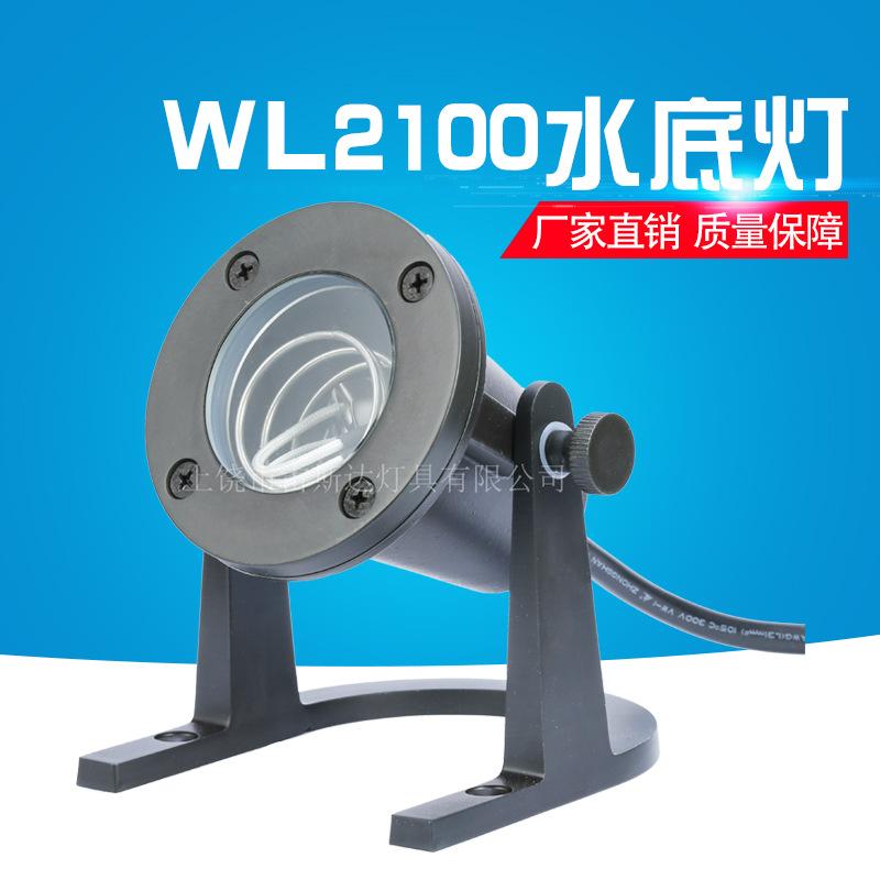 Đèn LED gắn dưới nước WL2100WB .