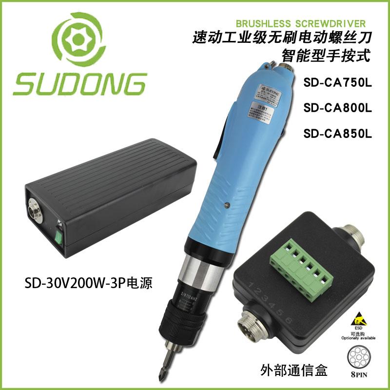 SUDONG Linh kiện sắt thép Quick Action SD-CA750L tuốc nơ vít điện hoàn toàn tự động không chổi than