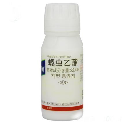 Bayer Thuốc trừ sâu Muwante, Đức, Spirocarp ethyl ester, côn trùng vảy, nhện đỏ, giun trắng, lê, rầy