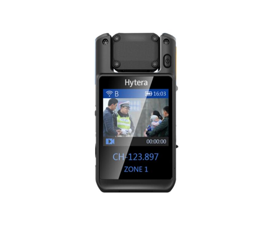 Hainengda 4G video thực thi pháp luật dsj-hysh7a1 bao gồm mạng lưới bộ bộ liên lạc và upload video
