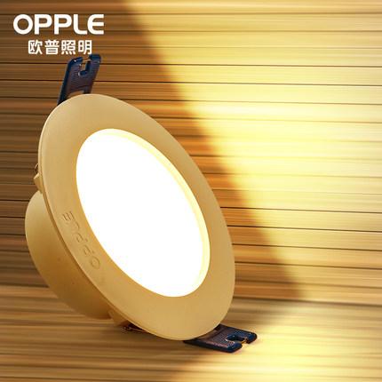 Op  Đèn trần  LED Downlight nhúng Jane Đèn Trang chủ Lỗ đèn Đồng Đèn trần 7.5 Mở 10 cm Đèn chiếu sán
