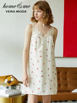 Vero moda Thời trang nữ 2020 mùa xuân và mùa hè mới khâu ren in treo phục vụ đêm