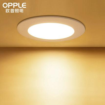 Op   Đèn trần  Đèn LED Op downlight nhúng trần nhà 7.5 / 8,5 / 10 cm Đèn chiếu sáng chống sương mù