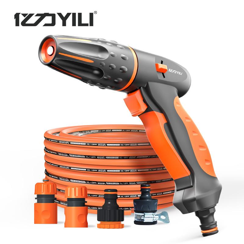 Yili Dụng cụ rửa xe áp lực cao rửa xe súng nước hộ gia đình Artifact tưới nước bàn chải xe vòi vòi c