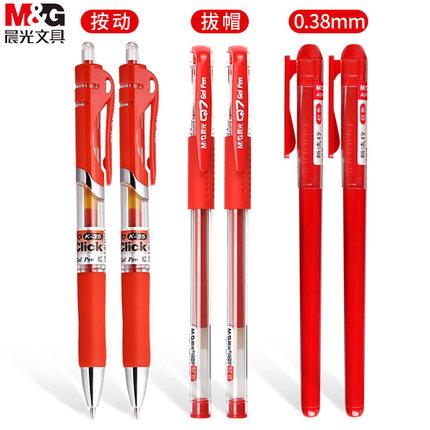 Chenguang  Bút bi  Học sinh bút đỏ Chenguang với bút gel đỏ 0,5 giáo viên chỉnh sửa chuyên dụng ấn g