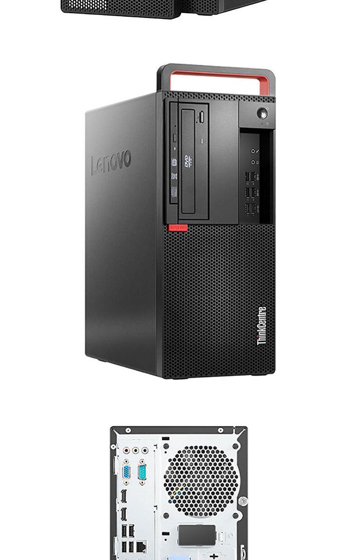 Lenovo M720T tám thế hệ i3 i5 lõi tứ hiển thị 19,5 inch cho máy tính để bàn