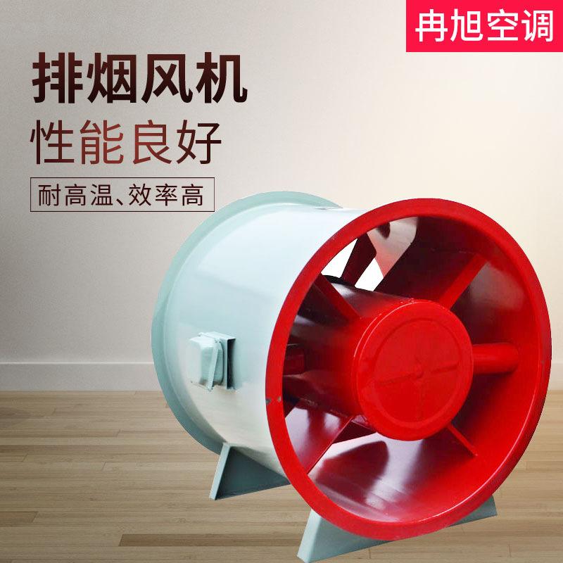 RANXU Quạt thông gió Nhà máy Quạt hút khói trực tiếp Hệ thống thông gió nhà để xe ngầm Hệ thống thôn