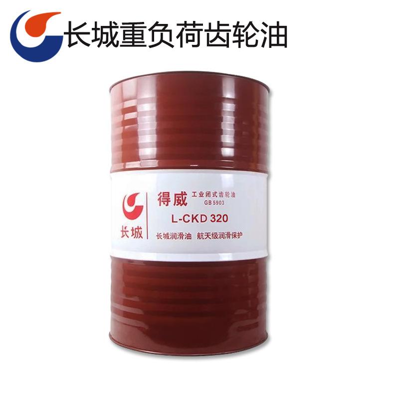 Great Wall Dầu bôi trơn công nghiệp L-CKD số 320 dầu bôi trơn kín hạng nặng dầu bôi trơn công nghiệp