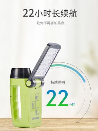 Shibei Đèn LED khẩn cấp  led khẩn cấp ánh sáng nhà có thể sạc lại chiếu sáng siêu sáng đa chức năng