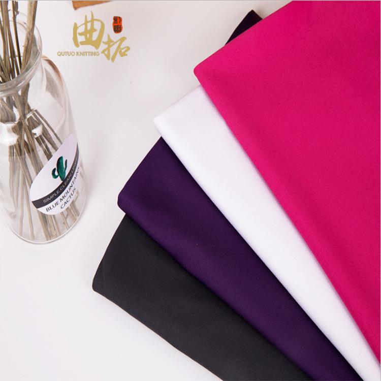 QUTUO Vải Jersey Chải vải lụa khung vải polyester mồ hôi áo sơ mi vải lụa đồng bằng yoga mặc xà cạp