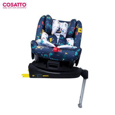Cosatto Xe đẩy trẻ em Ghế an toàn cho trẻ em Cosatto 0-3-4-12 tuổi cho bé xoay 360 độ xe vạn năng