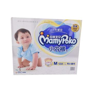 Mamy poko Tả giấy Quần lót cho bé Mamypoko cho bé M138 (6-11kg)