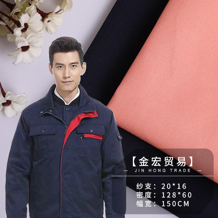 JINHONG V ải Twill Thẻ sợi bông chéo 20 * 16 128 * 60 đầy đủ quần áo thủ công thông thường quần áo s