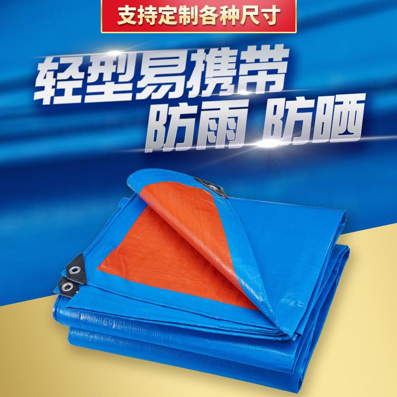 HONGHAO Bạt nhựa Tấm che nắng ngoài trời bằng nhựa xe tải ba bánh mềm pe bạt siêu nhẹ chống thấm nướ