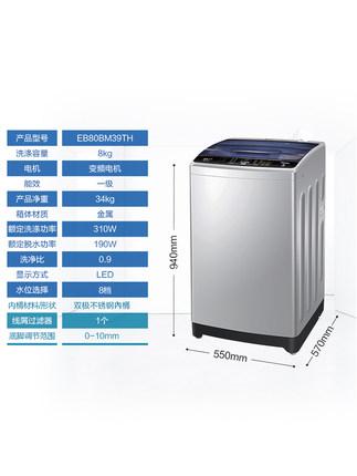 Haier Máy giặt  chính thức Máy giặt 8 kg tự động chuyển đổi tần số trực tiếp chuyển đổi ký túc xá bá