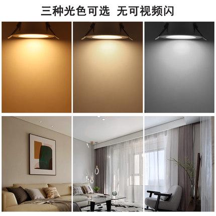 Op Bóng đen LED âm trần  Đèn LED Op downlight nhúng trần nhà 7.5 / 8,5 / 10 cm Đèn chiếu sáng chống
