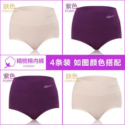 Quần lót Quần lót nữ Chất liệu cotton nguyên chất của phụ nữ Quần lưng tam giác cao Quần lót nữ gợi