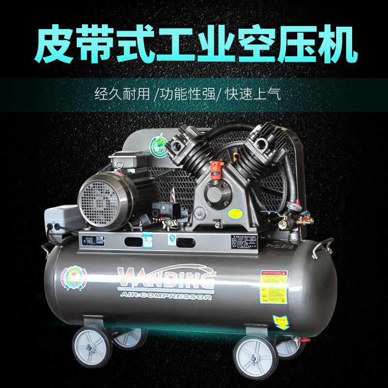Máy nén khí Wanding vành đai loại lớn máy nén khí công nghiệp chế biến gỗ tự động sửa chữa máy bơm k