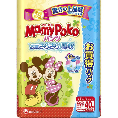 Mamy Poko Tả giấy Unija MamyPoko Phiên bản giới hạn Quần / tã Mickey Minnie Lara XXL40
