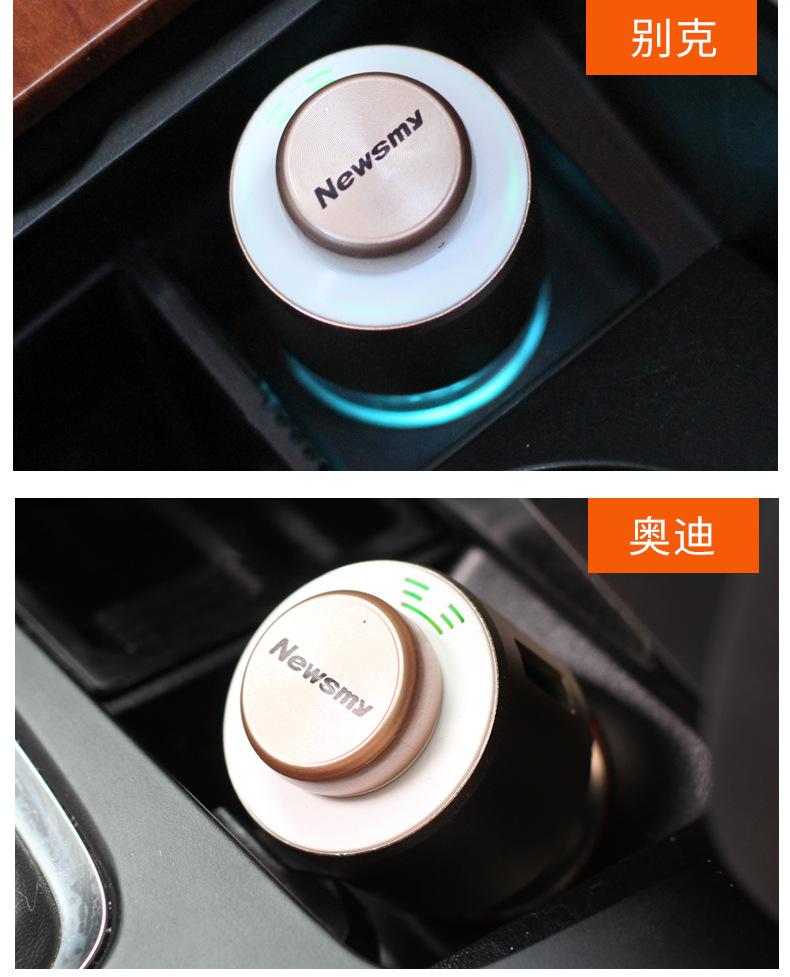 Newman car Bluetooth headset MP3 player handsfree phone car music Bluetooth receiving car charger