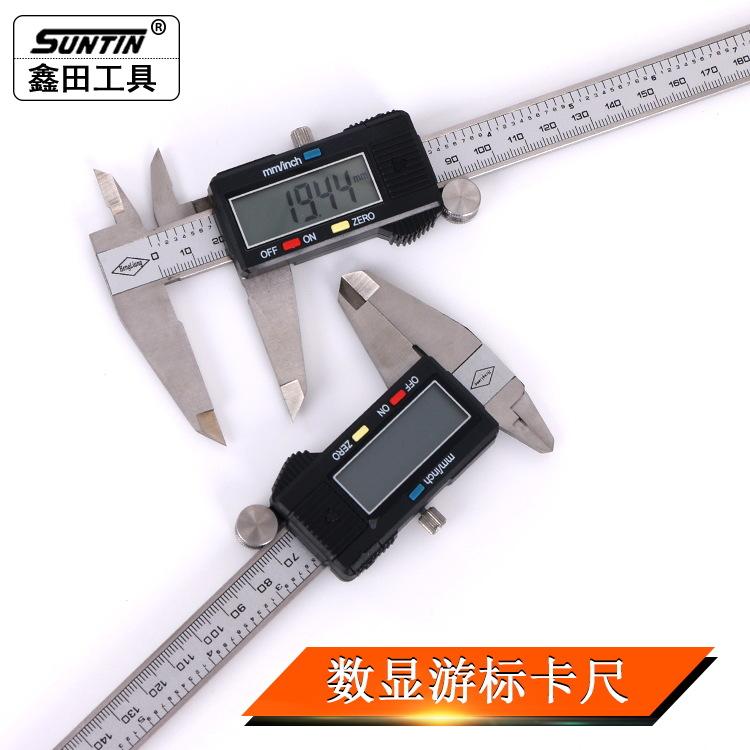 SUNTIN Thước kẹp điện tử bán trực tiếp caliper caliper hằng số caliper 0-150mm công cụ đo caliper kỹ