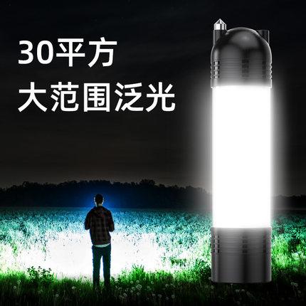 Shenhuo Đèn LED khẩn cấp  T5 đèn lều cắm trại đèn led siêu dài cuộc sống cắm trại đèn khẩn cấp ngoài