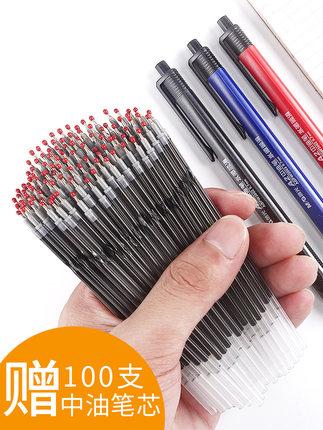 Chenguang Bút bi  Bút bi Chenguang bút báo chí màu xanh loại A2 bút dầu trung bình màu đen refill nư