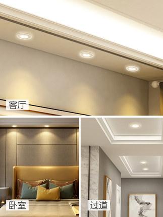 OPPLE  Bóng đen LED âm trần  led downlight 3w nhúng trần phòng khách trần lỗ đèn 8 cm spotlight mặt