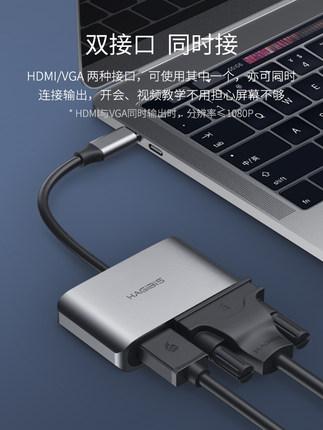 Phụ kiện máy xách tay Bộ chuyển đổi Haibeisi Type-c sang HDMI Bộ kết nối VGA USB Máy tính Apple ipad