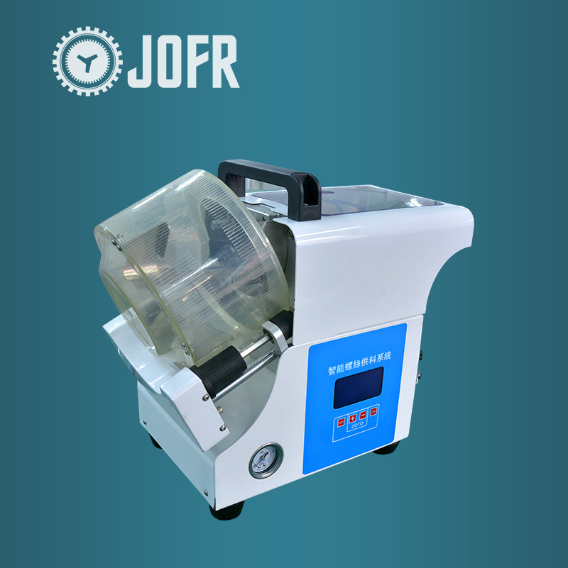 JOFR Linh kiện sắt thép Thâm Quyến JOFR / Jianfeng khóa thanh toán tự động thổi vít cấp DWS-251 (loạ