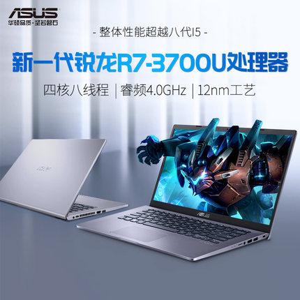 Asus Máy tính xách tay – Laptop / ASUS Y4200 cứng đầu đá thế hệ thứ 6 Pro siêu mỏng máy tính xách ta