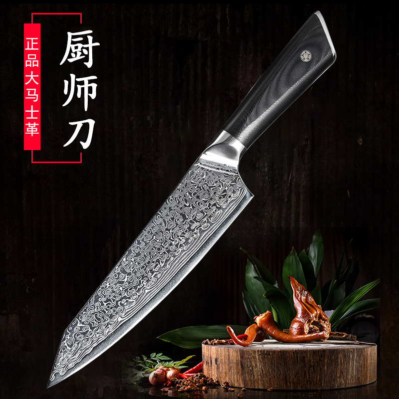 DAREN Công cụ dao Dao cắt Dương Giang Damascus dao 8 inch đầu bếp tại nhà dao đầu bếp theo phong các