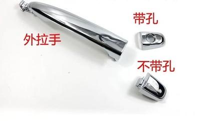 CONNER Thị trường đồ trang trí xe hơi Xử lý mạ điện lắp ráp tay nắm cửa bên ngoài xử lý bao gồm khóa