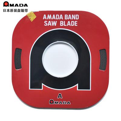 Amada Máy móc ban nhạc cưa lưỡi cưa máy cưa gỗ lưỡi cưa đĩa AMADA ban nhạc cưa hợp kim cao thép thép