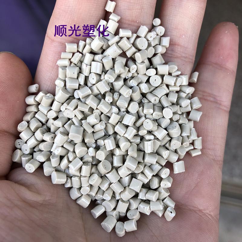 DADONGFANG Nhựa tái sinh Nhà sản xuất hạt nhựa máy tính màu xám ABS hạt vật liệu tái chế