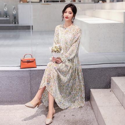 Goldfarm Thời trang nữ Gao Fan 2020 new mùa xuân hoa voan hoa nữ dài tay mùa hè giữa chiều dài văn h