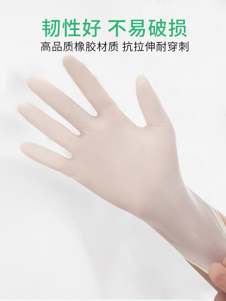 Găng tay cao su dùng một lần làm đẹp chế biến thực phẩm