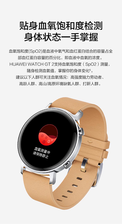 Đồng hồ Thông minh Huawei Watch GT2 42mm