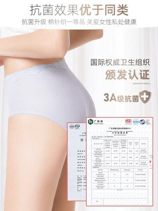 Langsha Quần lót quần lót phụ nữ cotton tinh khiết kháng khuẩn ren liền mạch bông đáy quần cô gái th