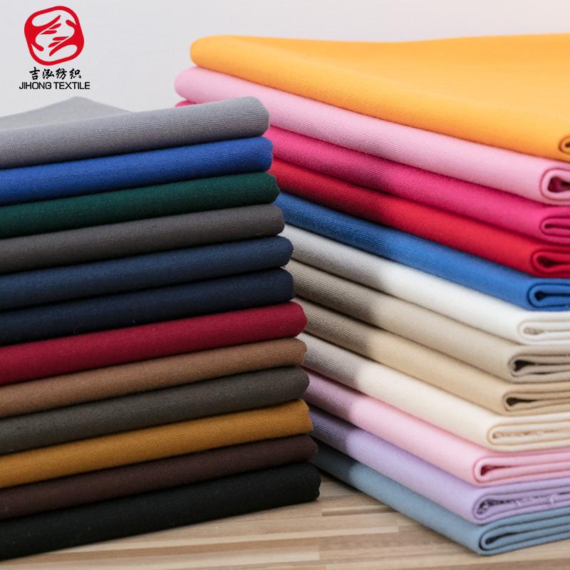 JIHONG TEXTILE V ải bố Nhà máy tùy chỉnh bán hàng trực tiếp 21S8 Một vải cotton màu vải rắn bọc rèm