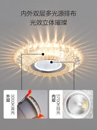 Op  Đèn trần  Light LED Crystal Lối đi Ánh sáng Đèn chiếu sáng Lối vào Đèn trần Trần Ánh sáng Đèn ch